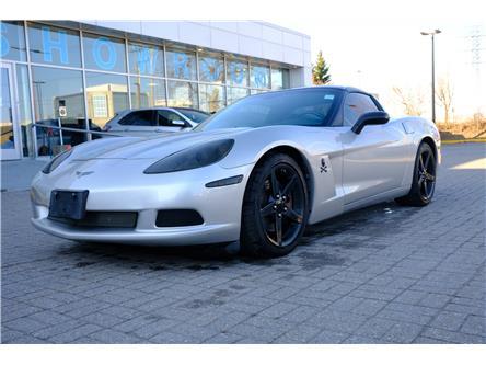 2005 Chevrolet Corvette Base (Stk: 960171) in Ottawa - Image 1 of 13