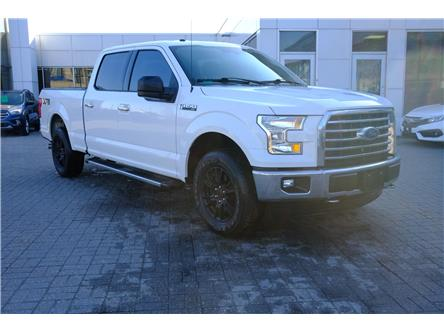 2017 Ford F-150 XLT (Stk: 960290) in Ottawa - Image 1 of 17