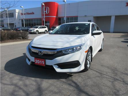 2017 Honda Civic LX (Stk: 29068L) in Ottawa - Image 1 of 17