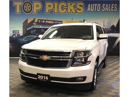 2016 Chevrolet Suburban LT (Stk: 459913) in NORTH BAY - Image 1 of 30