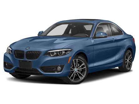 2021 BMW 230i xDrive (Stk: N40517) in Markham - Image 1 of 9