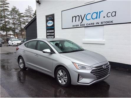 2020 Hyundai Elantra Preferred (Stk: 210231) in Ottawa - Image 1 of 21