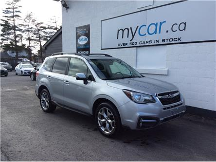 2017 Subaru Forester 2.5i Limited Package (Stk: 210264) in Ottawa - Image 1 of 23