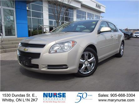 2011 Chevrolet Malibu LT Platinum Edition (Stk: 21N014A) in Whitby - Image 1 of 21
