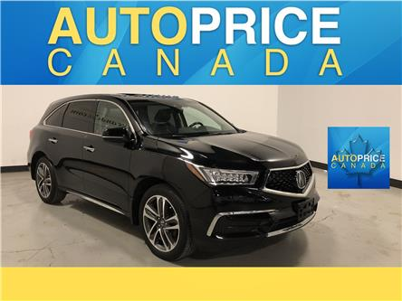2017 Acura MDX Navigation Package (Stk: H3005) in Mississauga - Image 1 of 29