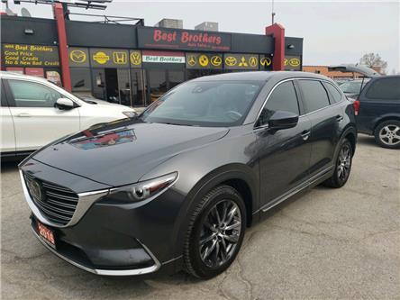 2016 Mazda CX-9 Signature (Stk: 105023) in Toronto - Image 1 of 21