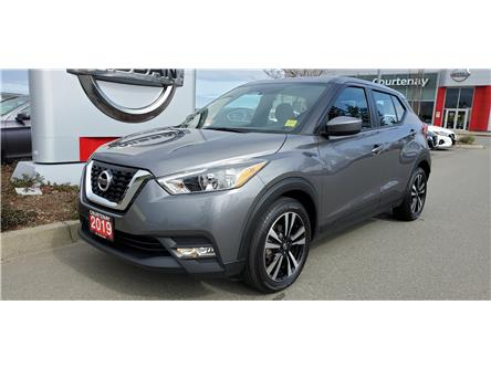 2019 Nissan Kicks SV (Stk: R2030A) in Courtenay - Image 1 of 9