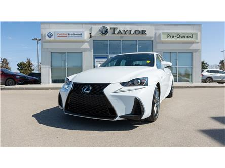 2017 Lexus IS 300 Base (Stk: 2001561) in Regina - Image 1 of 34