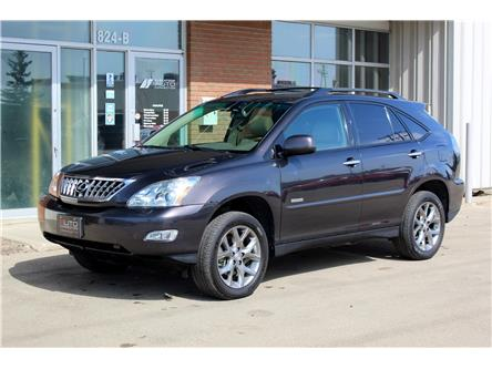 2009 Lexus RX 350 Base (Stk: 128550) in Saskatoon - Image 1 of 20
