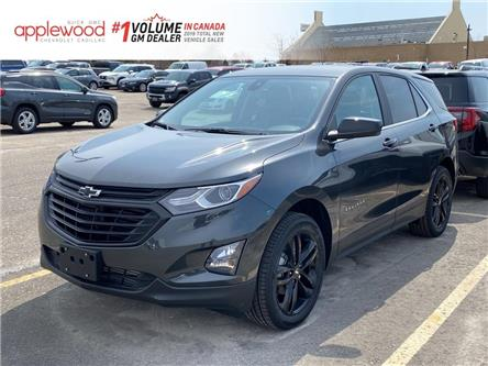 2021 Chevrolet Equinox LT (Stk: T1L017T) in Mississauga - Image 1 of 5