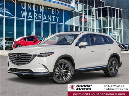 2021 Mazda CX-9 Signature (Stk: 17292) in Oakville - Image 1 of 20