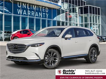 2021 Mazda CX-9 Signature (Stk: 17184) in Oakville - Image 1 of 23