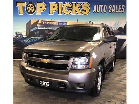 2012 Chevrolet Tahoe Commercial (Stk: 101373) in NORTH BAY - Image 1 of 25