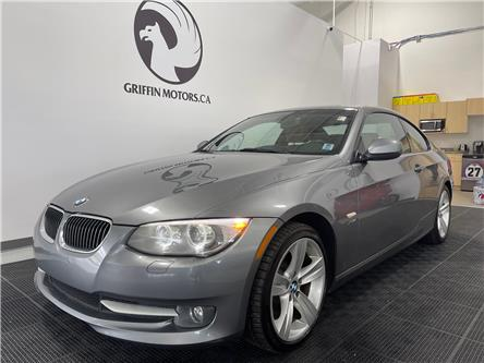 2011 BMW 328i xDrive (Stk: 1506) in Halifax - Image 1 of 17