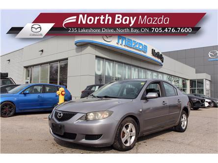 2018 Mazda Mazda3 Sport GX (Stk: 2185A) in North Bay - Image 1 of 19