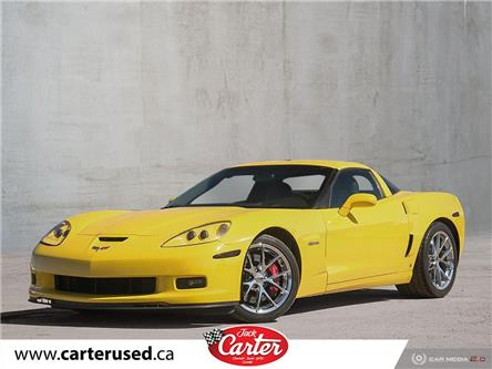 2006 Chevrolet Corvette Z06 Hardtop (Stk: 11867U) in Calgary - Image 1 of 26