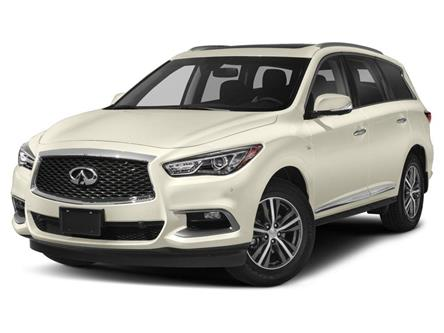 2017 Infiniti QX60 Base (Stk: H9539A) in Thornhill - Image 1 of 9
