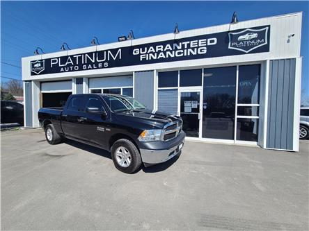 2017 RAM 1500 ST (Stk: 643081) in Kingston - Image 1 of 11