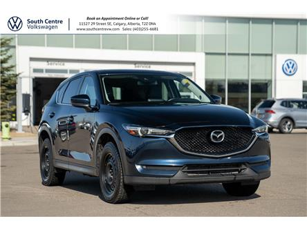 2017 Mazda CX-5 GT (Stk: 10126A) in Calgary - Image 1 of 41
