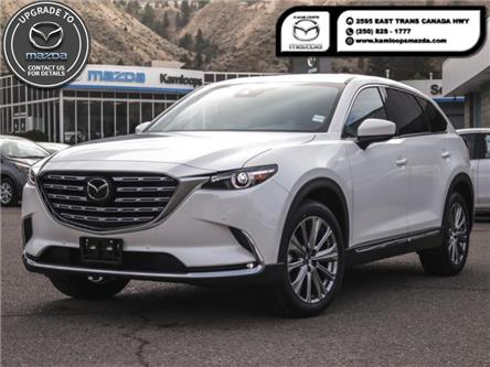 2021 Mazda CX-9 Signature (Stk: XM144) in Kamloops - Image 1 of 40