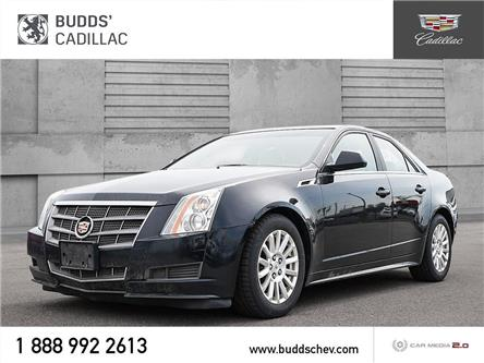 2011 Cadillac CTS 3.0 (Stk: XT1050A) in Oakville - Image 1 of 25