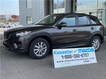 2016 Mazda CX-5 GS (Stk: U4098) in Kitchener - Image 1 of 30