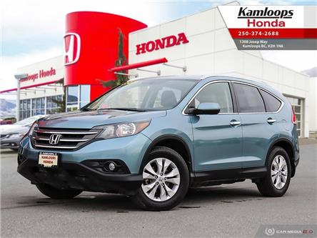 2014 Honda CR-V Touring (Stk: 15134A) in Kamloops - Image 1 of 25
