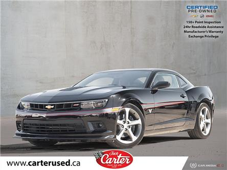 2015 Chevrolet Camaro 2SS (Stk: 89739U) in Calgary - Image 1 of 25