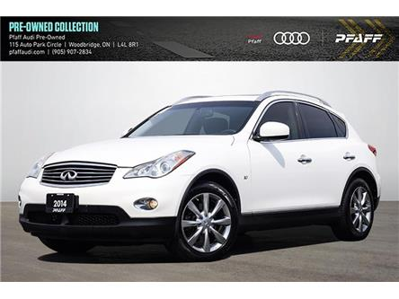 2014 Infiniti QX50 Journey (Stk: C8176A) in Woodbridge - Image 1 of 23