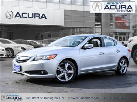 2013 Acura ILX Base (Stk: 20076A) in Burlington - Image 1 of 25