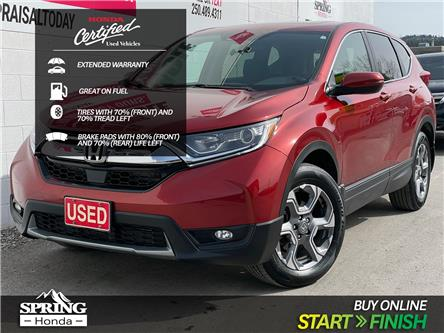 2018 Honda CR-V EX (Stk: H14552A) in North Cranbrook - Image 1 of 17