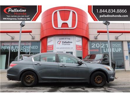 2008 Honda Accord EX (Stk: 22897W) in Greater Sudbury - Image 1 of 21
