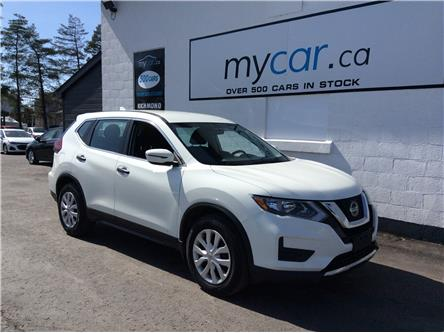 2018 Nissan Rogue S (Stk: 210241) in Ottawa - Image 1 of 21