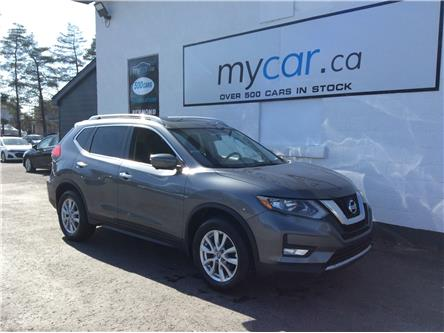 2017 Nissan Rogue SV (Stk: 210251) in Ottawa - Image 1 of 23
