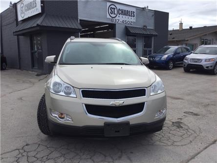 2010 Chevrolet Traverse 1LT (Stk: ) in Winnipeg - Image 1 of 17