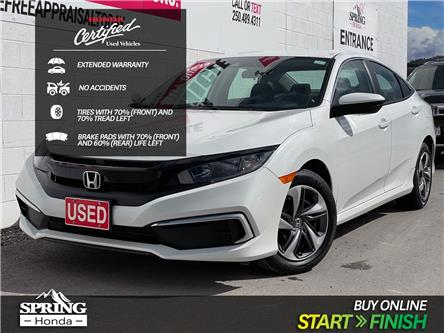 2019 Honda Civic LX (Stk: B11888B) in North Cranbrook - Image 1 of 15