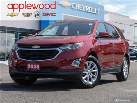 2018 Chevrolet Equinox LT (Stk: 179849P) in Mississauga - Image 1 of 27