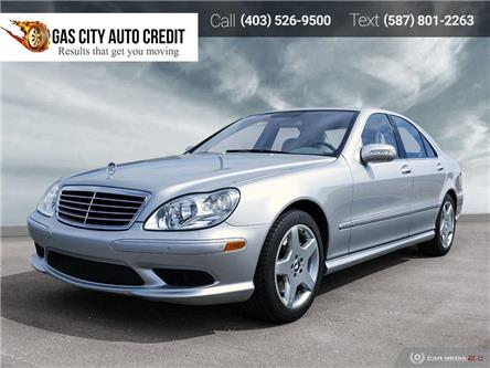 2005 Mercedes-Benz S-Class 4.3L 4MATIC (Stk: MC6354A) in Medicine Hat - Image 1 of 25