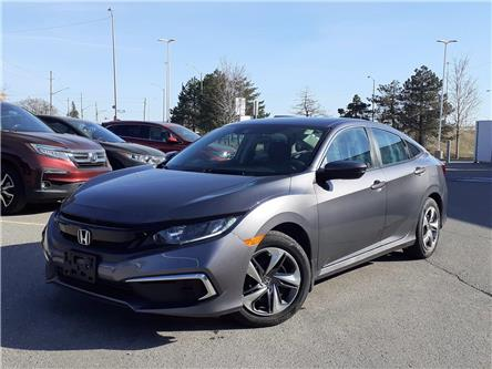 2019 Honda Civic LX (Stk: P6135) in Ottawa - Image 1 of 12