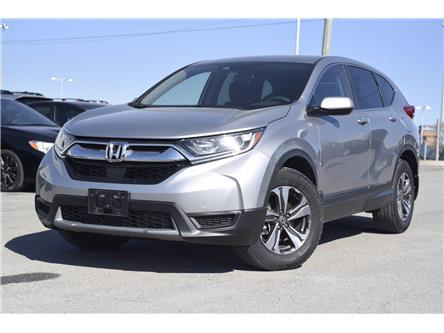 2017 Honda CR-V LX (Stk: SM369A) in Ottawa - Image 1 of 25