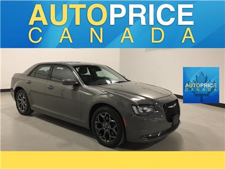 2017 Chrysler 300 S (Stk: A2074A) in Mississauga - Image 1 of 27