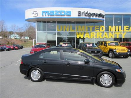 2009 Honda Civic DX-G (Stk: ) in Hebbville - Image 1 of 12