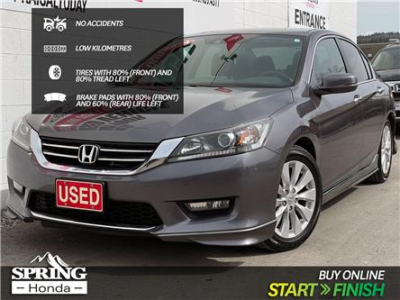 2014 Honda Accord EX-L (Stk: H00495A) in North Cranbrook - Image 1 of 16