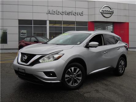 2015 Nissan Murano SL (Stk: A21085A) in Abbotsford - Image 1 of 29