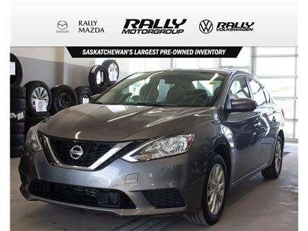 2018 Nissan Sentra  (Stk: V1536) in Prince Albert - Image 1 of 12