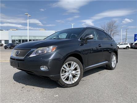 2010 Lexus RX 450h Base (Stk: A0615) in Ottawa - Image 1 of 11