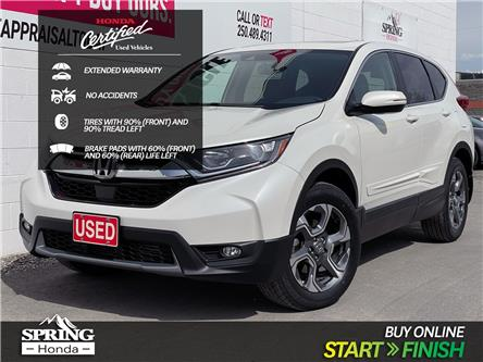 2017 Honda CR-V EX-L (Stk: H15979A) in North Cranbrook - Image 1 of 16