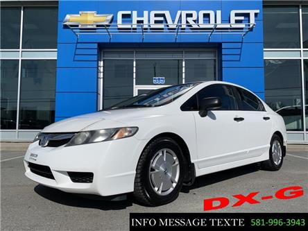 2010 Honda Civic DX-G (Stk: 21057A) in Ste-Marie - Image 1 of 15