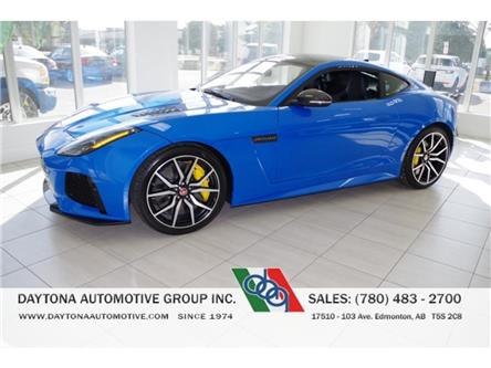 2017 Jaguar F-TYPE  (Stk: 0615) in Edmonton - Image 1 of 25