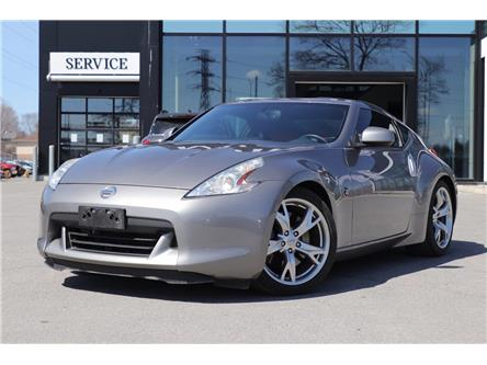 2010 Nissan 370Z Touring (Stk: 4118A) in Ottawa - Image 1 of 28